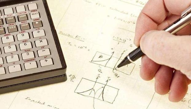 备考一级造价工程师案例